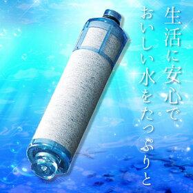 【LIXIL】【INAX】オールインワン浄水栓交換用カートリッジ1本[JF-21]