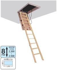 送料無料 天井収納はしご CQ0327-1 8尺 大建工業 スライドタラップ あす楽