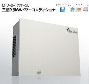 TABUCHI 田淵電機 EPC-B-T99P太陽光発電用 パワーコンディショナTABUCHI 田淵電機 EPC-B-T9...