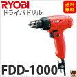 【RYOBI】 リョービ ドライバドリル[FDD-1000]