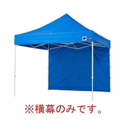 テント・タープ, テント  E-ZUP DX30 DXA30 DR30-17 EZS30-17BL :