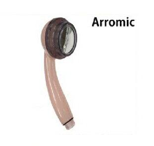 アラミック シャワーヘッド イオニックプラス・ビタミンCシャワー Arromic [IVS-24N] あす楽