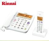 シャープ デジタルコードレス電話機 [JD-V37CL] 子機1台付き 1.9GHz DECT準拠方式 ホワイト系 あす楽