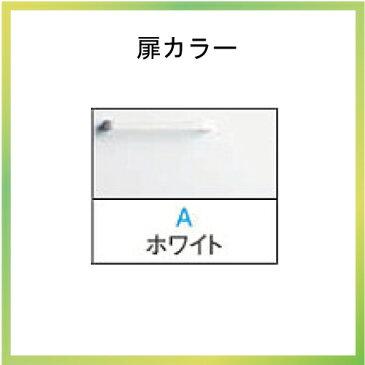 最安値に挑戦!メーカー直送 送料無料 TOTO Vシリーズ 洗面化粧台 間口750 寒冷地 [LMPB075A4GDG1G+LDPB075BAGES1A] 一面鏡 2枚扉