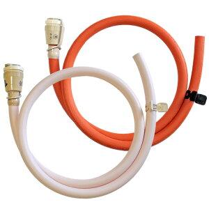 ゴムホース1m(内径9.5mm)バンド付き+ゴム管用ソケットJG200 [ガスコンロ/ガス炊飯器/ガスオーブン等の接続に]