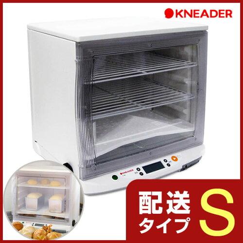 《即納/あす楽対応》日本ニーダー 洗えてたためる発酵器 PF102 電子発酵器《配送タイプS》
