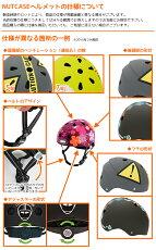 【送料無料】NUTCASEヘルメット【GEN3】【XS幼児用48-52センチ】★LITTLENUTTYHELMET子どもキッズXS(48-52センチ)ナットケースNUTCASE-XS【北海道・沖縄・離島別途送料】