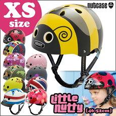 【送料無料】NUTCASEヘルメット【XS幼児用46〜52センチ】★nutcaseLITTLENUTTYHELMET子どもキッズXS46〜52センチ