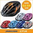 NEWエアリオ airio キッズヘルメットCHA5456 サイズ54-56センチ ブリヂストン児童ジュニア自転車・一輪車・ローラースケート用ヘルメット