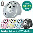 【ヘルメット 子供用】 bikke ジュニアヘルメット CHBH5157 ジュニア用自転車ヘルメット サイズ51-57cm BRIDGESTONE ビッケ ブリヂストン 熊 クマさん モブダークグレー