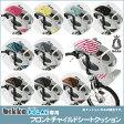 【チャイルドシート クッション】 bikkePOLAR専用 フロントチャイルドシートクッション [FBP-K] ブリヂストン自転車子供乗せオプション ビッケポーラー専用 前 インナークッション付き
