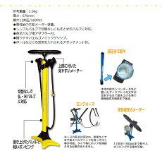 [4時間限定!エントリー&お買物でポイント10倍!5/28_20:00~23:59]サーファスフロアポンプFP-200SERFAS驚くほど軽いポンピング!!日本でもっとも売れているフロアポンプ