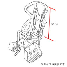 送料無料エスワンRCS-S1リアチャイルドシートブリヂストンヘッドレスト一体型/自転車用チャイルドシート後ろキャリア取付タイプ子供乗せ北海道・沖縄・離島別途送料