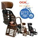 \OGK製品3年+万が一のためのW保証対象商品/ チャイルドシート 後用 RBC-007DX3 沖縄県送料別途の商品画像