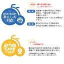 8/1はエントリでポイント4倍!限定クーポンも★\OGK製品3年+万が一のためのW保証対象商品/made in JAPAN 自転車用チャイルドシート 子供乗せ RBC-011DX3 OGK 後ろキャリア取付 パナソニック ヤマハにも 日本製 後ろ 子供乗せ 送料無料 3