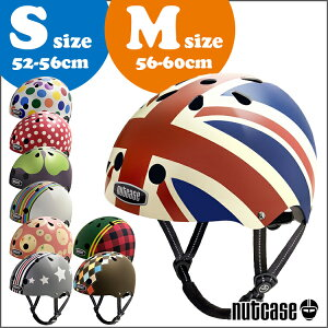 送料無料 NUTCASEヘルメット Sサイズ 52-56センチ Mサイズ/56-60センチ ★…