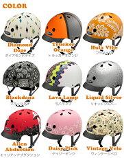 送料無料NUTCASEヘルメットSサイズ52-56センチMサイズ/56-60センチ★NUTCASEHELMET子どもキッズ◆ナットケース北海道・沖縄・離島別途送料