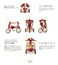 【送料無料】iimotricycle#022015年モデル折りたたみ三輪車M&Mトライシクルシンプルおしゃれファミリーへ1040【北海道・沖縄・離島送料別途】