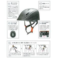 SolanoソラノXSサイズエレガントなハンチングスタイルの幼児用自転車ヘルメットSolanoXSサイズ子ども用自転車ヘルメット【サイズ46〜51.5cm】DICプラスチック(株)