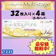 【送料無料】シード ワンデーピュア マルチステージ(遠近両用) 32枚入り 4箱セット