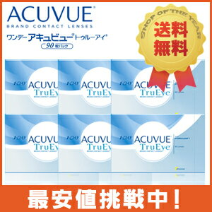 ◆◆ ワンデーアキュビュー トゥルーアイ 90枚パック 6箱 (両目6カ月分/1箱90枚入)...