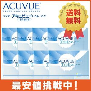◆◆ ワンデーアキュビュー トゥルーアイ 90枚パック 8箱 (両目6カ月分/1箱90枚入)...