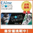 Sportsview1