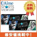 Sportsview2