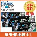Sportsview4