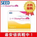 ◆◆【送料無料】シード マンスリーファインUV 1箱(1箱3枚入) S...