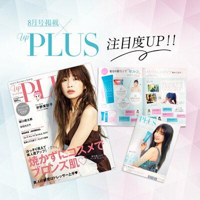 ホワイトニング歯磨き粉AAA宇野実彩子2018年新発売ASPLUSH-アスプラッシュ-デンタルケア歯contribution自宅