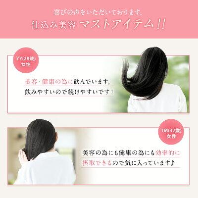 ブラックツヤツヤハリコシサプリメント美容2018年新発売KIHATSU-輝髪-髪contribution自宅