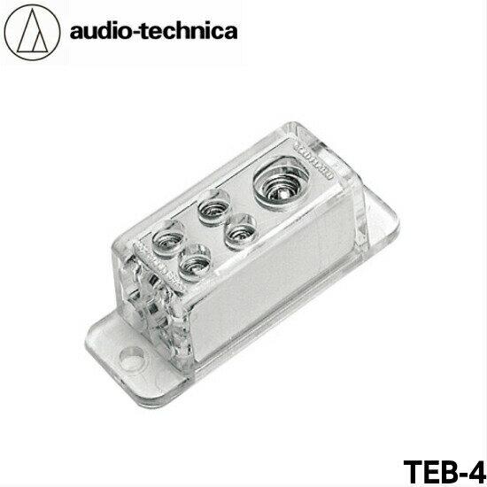 カーオーディオ, その他 TEB-44(8AWG)1(4AWG