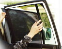 LASERSHADES レーザーシェードトヨタ 150系プラド専用フロントセット(2枚)車種別設計サンシェード 日除け 目隠し