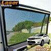 LASERSHADES-レーザーシェード《サンシェード[トヨタ60系ハリアー専用]》フルセット(7枚)車種別専用設計で窓枠にぴったり装着したまま窓の開閉OKメッシュ素材/目隠しや虫除けにも日よけ/紫外線UV67.1%カット