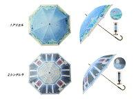 ィ晴雨兼用折りたたみ日傘