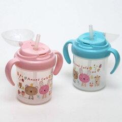 赤ちゃん用トレーニングマグ Anano cafeストローマグ