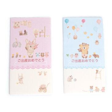 アナノカフェ 祝儀袋 ピンク リボン プレゼント お祝い 出産祝い 熨斗 熨斗 【Anano Cafe】【ご祝儀袋】【お祝い】【袋】【贈り物】【御返し】【赤ちゃん】【赤ん坊】【ベビー】
