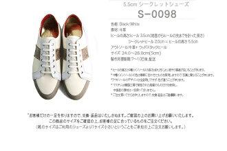 手工鞋,男鞋,時尚,向上 + 2 釐米
