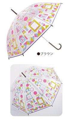 カラフルでポップなビニール傘!ジャンプ式で簡単に開きます!ECOUTE![エクート!絵柄がかわいいビニール傘