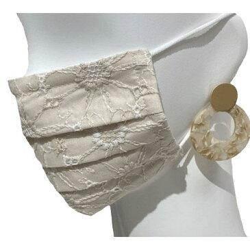 日本製 エチケット花柄マスク 綿マスク 消臭効果のあるエチケットマスクの新柄が登場!消臭 グッズ 衛生用品 刺繍 上品 おしゃれ ベージュ 女性 エレガント 綺麗 祖母 母 プレゼント 高級感 都知事風