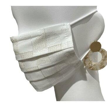 日本製 エチケット丸柄マスク 綿マスク 消臭効果のあるエチケットマスクの新柄が登場!消臭 グッズ 衛生用品 刺繍 上品 おしゃれ ベージュ 女性 エレガント 綺麗 祖母 母 プレゼント マスク 小池百合子 都知事風