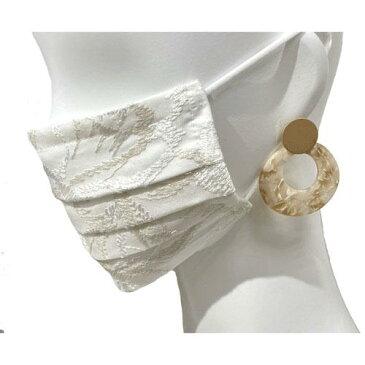 日本製 エチケット 抗菌 マスク 綿マスク繊維上の特定のウイルスの数を減少させます! レース 消臭効果のあるエチケットマスクの新柄が登場!消臭 グッズ 衛生用品 刺繍 上品 おしゃれ 女性 エレガント 綺麗 祖母 母 プレゼント マスク 都知事風