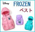 【アナと雪の女王】パッディング ベスト、アウター、キッズ、女の子、Frozen/Elsa/Anna【100cm・110cm・120cm・130cm・140cm】