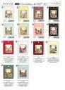 【30枚までメール便160円】フレークシールBooklatte ブックラテ 1503 【プチマークシール】【ステッカー】【デザイン】【宝石】【キラ…