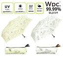 DISNEYディズニープー遮光 100エーカーの森miniミニ/晴雨兼用/折傘/UVカット/日傘/折り畳み傘/折りたたみ傘/可愛い/雨傘/Wpc/ワールドパーティ/雨/おしゃれ/かわいい/シンプル/大人可愛い/軽い/軽量/コンパクト/くまさん/プーさん/POOH/白/イエロー