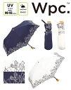 DISNEYディズニーアリスフラワーガーデン刺繍晴雨兼用 折傘UVカット/日傘/折り畳み傘/折りたたみ傘/プリンセス/不思議の国のアリス/可愛い/レース/雨傘/ブラック/白/ホワイト/黒/Wpc/刺繍/ワールドパーティ/雨/おしゃれ/かわいい/シンプル/90%以上