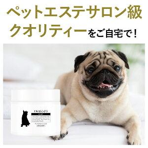 【送料無料】イヌコスクレイクレンジングシャンプー(300g)全犬種用低刺激潤い泥自宅で高級エステ