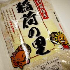 愛知県豊川市固有の品種として、JAひまわりのみが採種から作付け、精米・物流と一貫生産された...