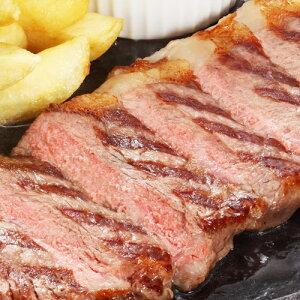 今大人気の赤身肉!放牧期間もあり噛むほどにお肉の旨味を楽しめます!短角牛ロースステーキセット